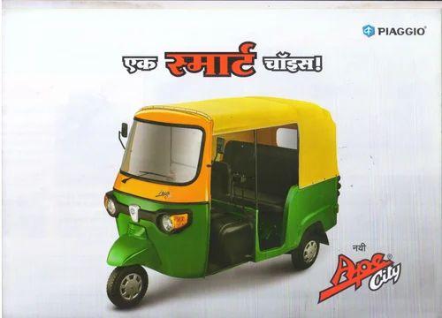 Piaggio Ape City Cng Auto Rickshaw At Rs 176500 Unit Cng Auto
