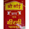 Shri Sai Chilli Powder