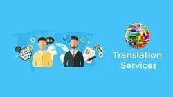 Language Conversion Service