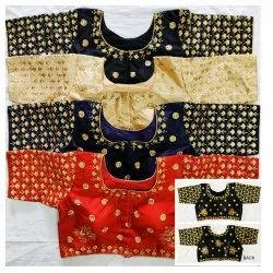 Fancy Readymade Blouse