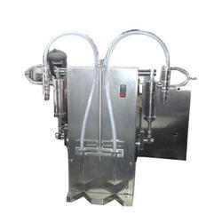 Automatic FFS Packaging Machine