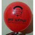 Bing Wong Advertising Printed Balloon