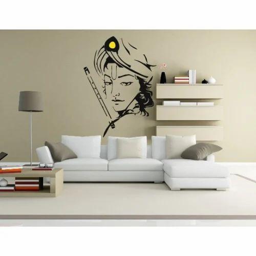 Lord Krishna Wall Sticker