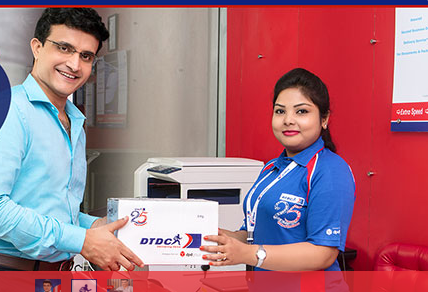 M/s  Maruthi Express Limited, Erode - Service Provider of Door To