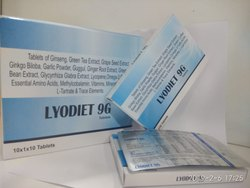 Allopathic Lyodiet 9G, Packaging Type: Box