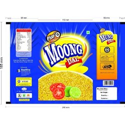 Play-O Mung Dal Namkeen, Packaging Size: Plastic Packet