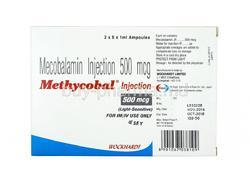 Methycobal injection, 10 amps per box
