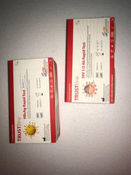 HIV Test Kits
