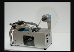 Semi Sticker Labelling Machine For Round Bottles