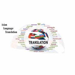 Asian Translation Language Service