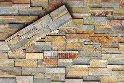 Brown Modern RUSTIC MULTI LIMESTONE CLADDING, Thickness: 20-30 Mm