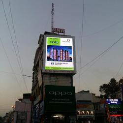 P10 Outdoor LED Display Screen, For Outdoor Type