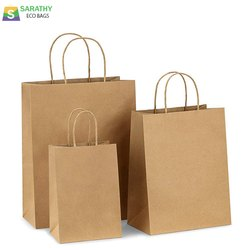 Biodegradable Paper Shopping Bag