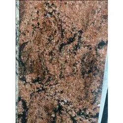 Brown Polished Finish Italian Textured Marble Slab, Thickness: 0.75 Inch