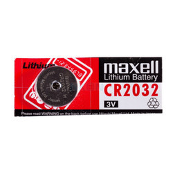 Maxell Lithium Battery CR2032