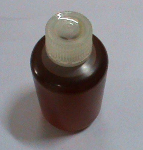 Benzyl Pyridinium Carboxylate CAS 15990-43-9 (BPC), Packaging Size : 40/225  Kg HDPE Blue Drum,   ID: 20059005248