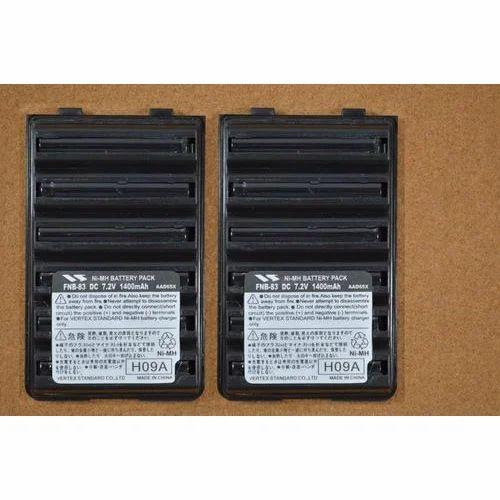Vertex Walkie Talkie Radio Battery