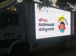 Event Advertisement Led Display Vehicle