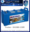 1080-130R SF SONIC  TRUCK Battery