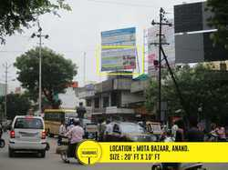 Highway Hoarding Board Advertising Service