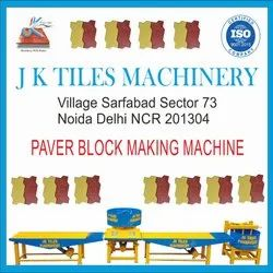 Automatic Bricks Making Machine
