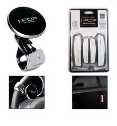 COMBO SET OF I-POP Car Steering Wheel Knob & IPOP Door Guard White