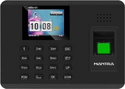 MANTRA mBIO-G1 BioMetric Access Control, Products Included: Adapter