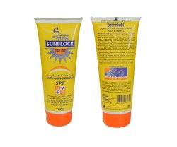 Soft Touch Sun Block Anti Ageing Skin Cream with Vit C 200g for Personal