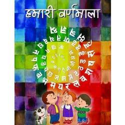 Multicolor 3-5 Years Hindi Varnmala Book Provider In India