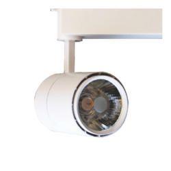 20W LED Track Light