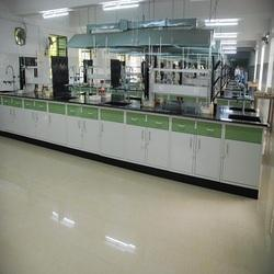 Laboratory LCMS Table