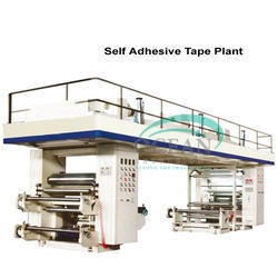 BOPP Adhesive Tapes Making Machine