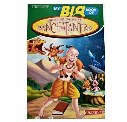 My Big Book Of Amazing Stories Of Panchantantra