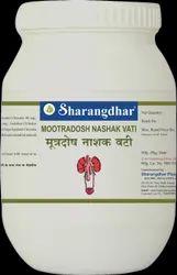 Sharangdhar Mootradoshnashak Vati 600T (Economy Pack)