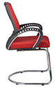 Visitor Chair in Red Colour