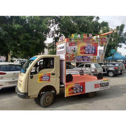 Mobile Van Promotion Service
