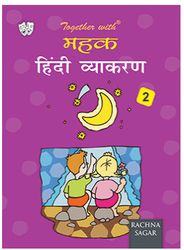 Together With Mehak Hindi Vyakaran-2 Book