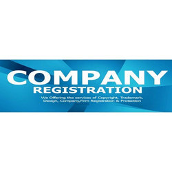 Proprietorship 7-10 After Final Submission Company Registration Services, Pan India, Professional Experience: 5 Years