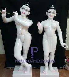 Iskcon White Marble Statue