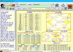 mindsutra software technologies e kundali 4.0 free download