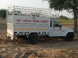 Household Goods Transportation Service and cargo Service all over india