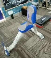 Gym Utility Stool