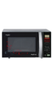 Magicook 20L Dlx Black Grill Microwave Oven 20 Ltr