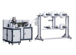 Non Woven Fully Automatic Face Mask Making Machine With Nose Pin Attached