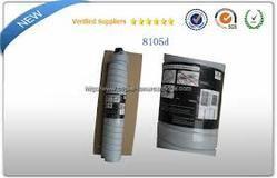 RICOH AF2205/AF2105  Toner Cartridge