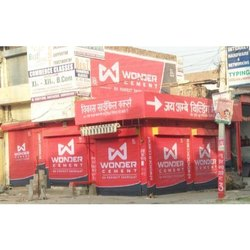Outdoor Wall Painting Advertising Service