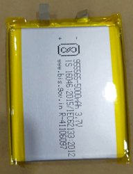5000 Mah Lithium Polymer Battery