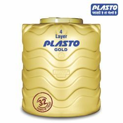 Plasto Gold 4 Layer Water Tank