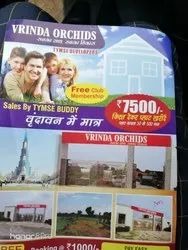 Commercial Property at Jewar & Vrindavan