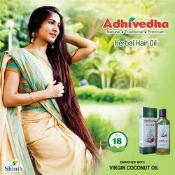 Adhivedha Herbal Hair Oil